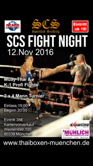 b_190_0_16777215_0___images_stories_news_Februar2016_02_scs-fight-night-12nov2016.PNG
